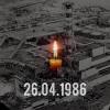 Чорнобильська карма України